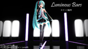Luminous Bars AL【ステージ配布】