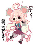 巻雲(鼠輸送Ver)
