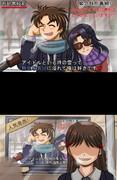 特別な気分  その7(裡)