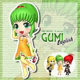GUMI English