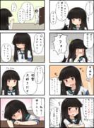 がんばれ!初雪ちゃん!2