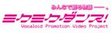 【ロゴ】ミクライブ!【MMD】