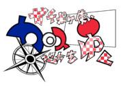 ロゴ:「ガチポケ使いカロス地方をゆく」シリーズ
