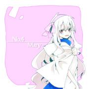 メカクシ団 団員No.4