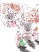哀愁の吼吼熊