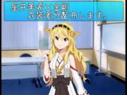 【im@s×艦これ】 星井美希×金剛 衣装配布 【立ち絵差分配布】