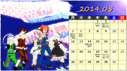 MMDカレンダー・2014年5月