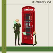 【OMF4】赤い電話ボックスver0.80[配布中]