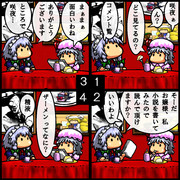 カリスマスタイル その4コマ その13