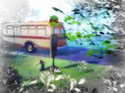 次のバスで行こう