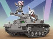 スタイリッシュ戦車