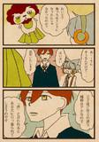 Draw Prince:354