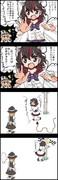 【四コマ】正邪たんマジゲスロリ