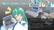 MMDアクセサリ配布 スーパーファニコン