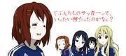 日本代表コロンビアに惨敗でグッバイ
