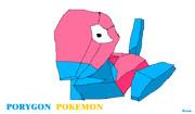ポリゴンをGTSで貰った記念の絵