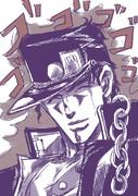 いい笑顔の承太郎