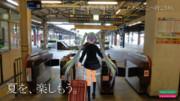 【旅のポスター選手権】旅の始まり【門司港駅】