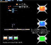 【MMD】グラディウスのカプセル配布します。