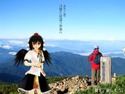 【旅のポスター選手権】天空への招待状