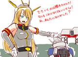 【艦これ風】アルビオンの日々2