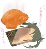 瑞鶴 描いたよ!!