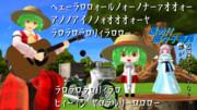 NHKであの曲が流れたので