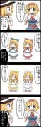 【四コマ】上海戦隊アリスンジャー