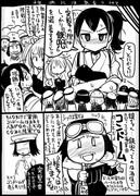 【艦これ】鉄兜【史実】
