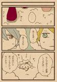 Draw Prince:377