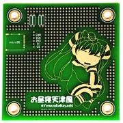 天津風な電子回路基板