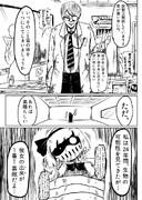 バトル漫画☆ 931話