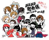 【町会議】2014 兵庫県新温泉町