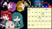 MMDカレンダー・2014年9月