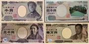 日本国新紙幣