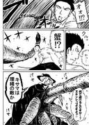 バトル漫画☆.kani