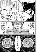 バトル漫画☆.⌒∇⌒
