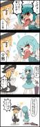 【四コマ】全力投球!小傘ちゃん!!