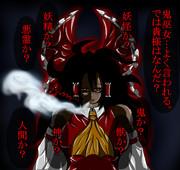 ぉ・・・鬼巫女ぉぉぉおおお!!