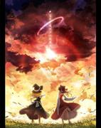 『霊夢と魔理沙の坂道』 .その5
