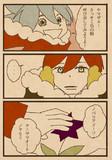 Draw Prince:393