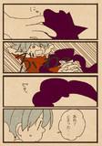 Draw Prince:394