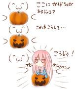 ここにかぼちゃがあるじゃろ?