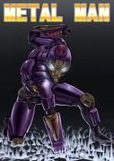 メタルマン!