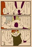 Draw Prince:400