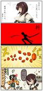 スーパー艦これ漫画 18