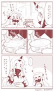 ほっぽちゃんの日常15