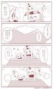 ほっぽちゃんの日常16