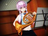 【MMD楽器選手権】ゆかりんホルン