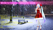第3回フォトジェミック旅のポスター選手権(クリスマス)